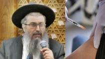 İsrailli haham uyardı: Aşı vurduran eşcinsel olur