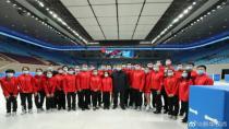 Çin Cumhurbaşkanı Xi Jinping, Olimpiyat çalışmalarını inceledi