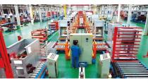 Çin Ekonomisi Rekorlar Kırıyor