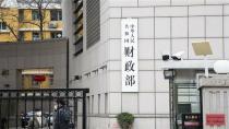 Çin'in milli geliri, ilk üç çeyrekte yüzde 16,3 arttı